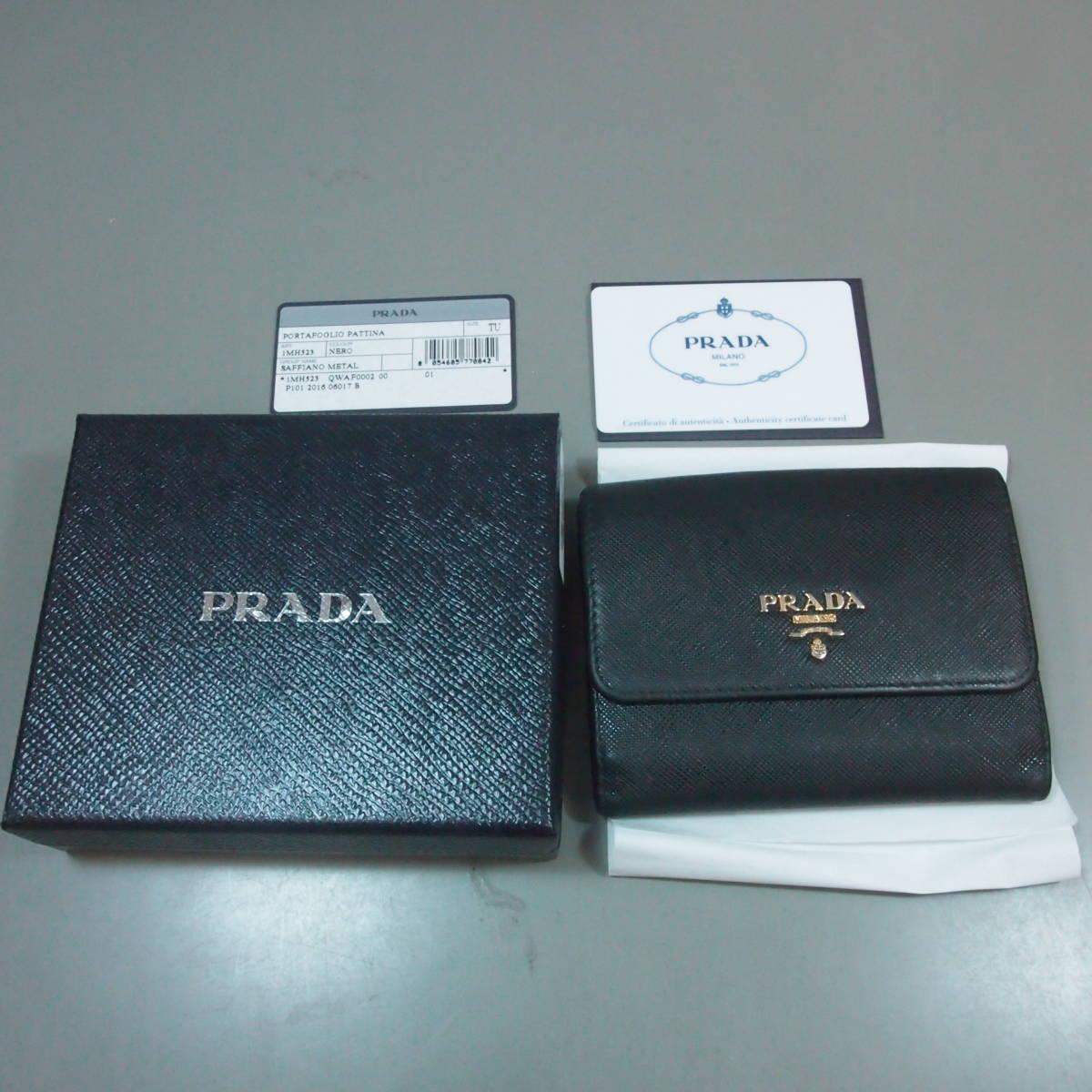 4a594d74c657 PRADA プラダ 二つ折り財布 レザー ウォレット ブラック SAFFIANO METAL NERO 1MH523 ギャラ付きの1