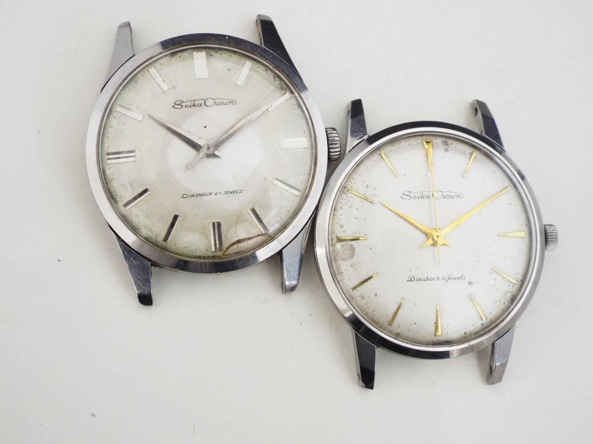 0245799c3e84 SEIKO セイコー/Seiko Crown セイコークラウン/手巻き/メンズ腕時計/本体のみ