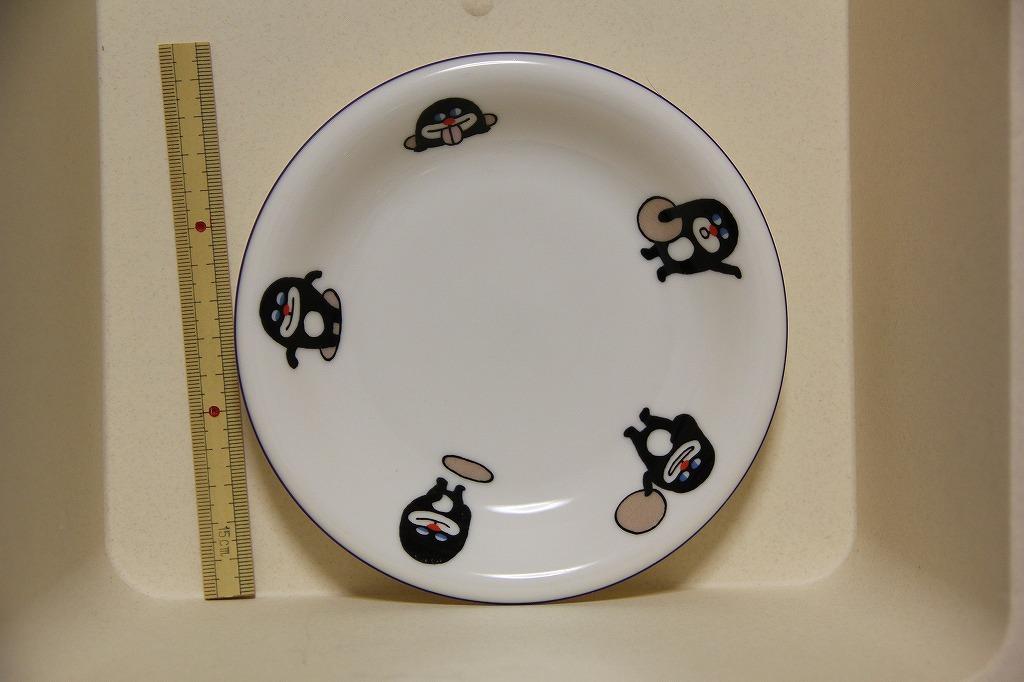 中古 陶器製 でこぼこフレンズ あなくま 皿 検索 小学館 Nhk