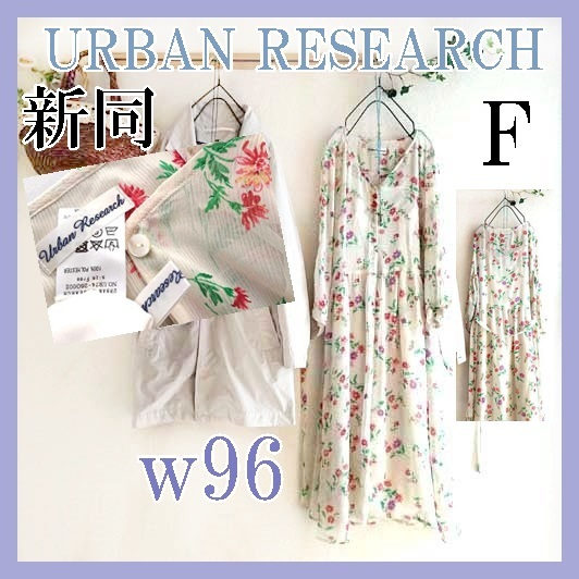 fe73d5e3f40a1 新同♪ アーバンリサーチ URBAN RESEARCH 使える白にポタニカル花柄 着痩せなゆる