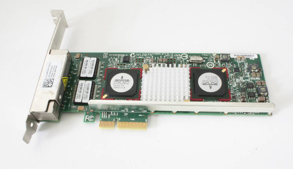 N12075 BCM95709A0906G CISCO BROADCOM PCI-E 4 PORT GIGABIT NETWORK CARD