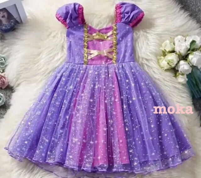 c060950ba8b63 新品 送料210 ラプンツェル 120 ソフィア ドレス なりきり ワンピース フォーマル ディズニー プリンセス 衣装 キッズ 子供 ランド