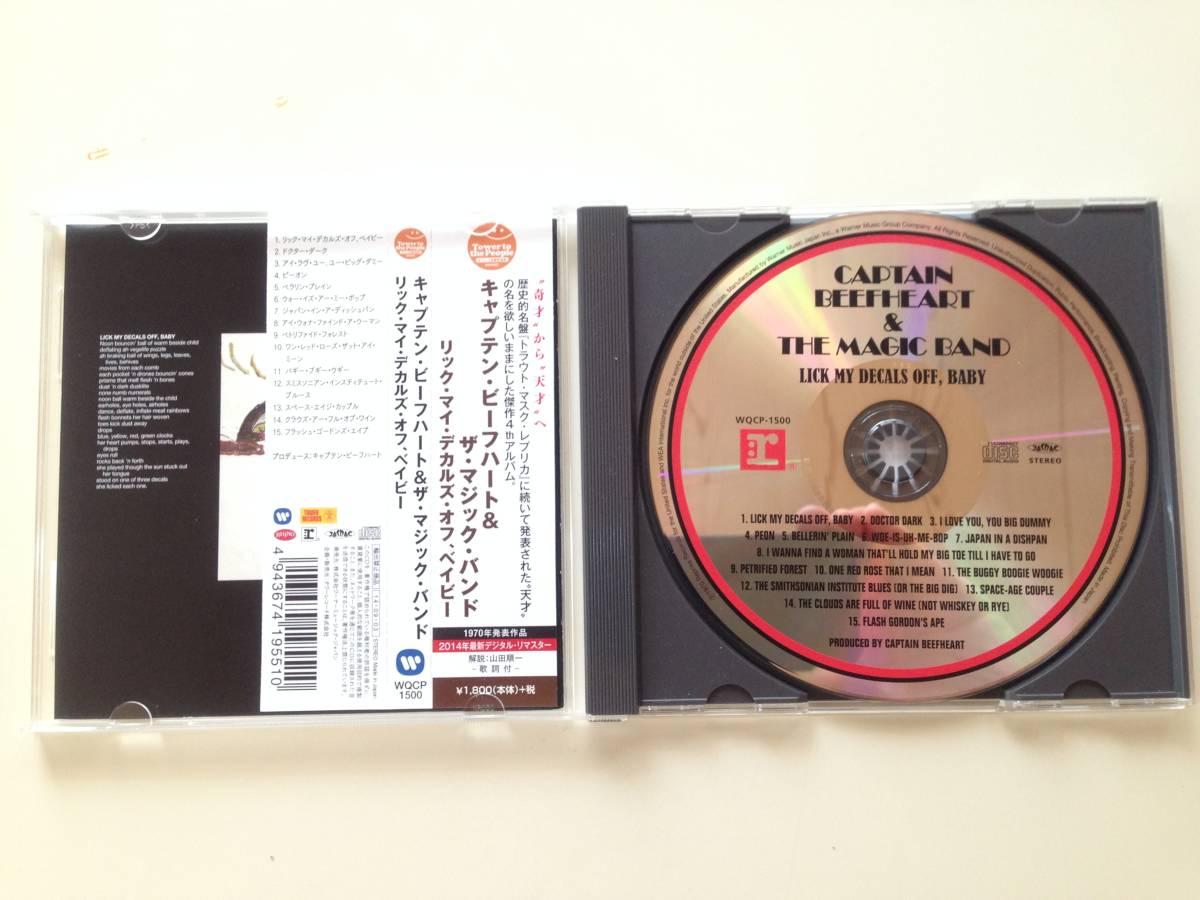 中古CD】キャプテン・ビーフハート&ザ・マジック・バンド『リック ...