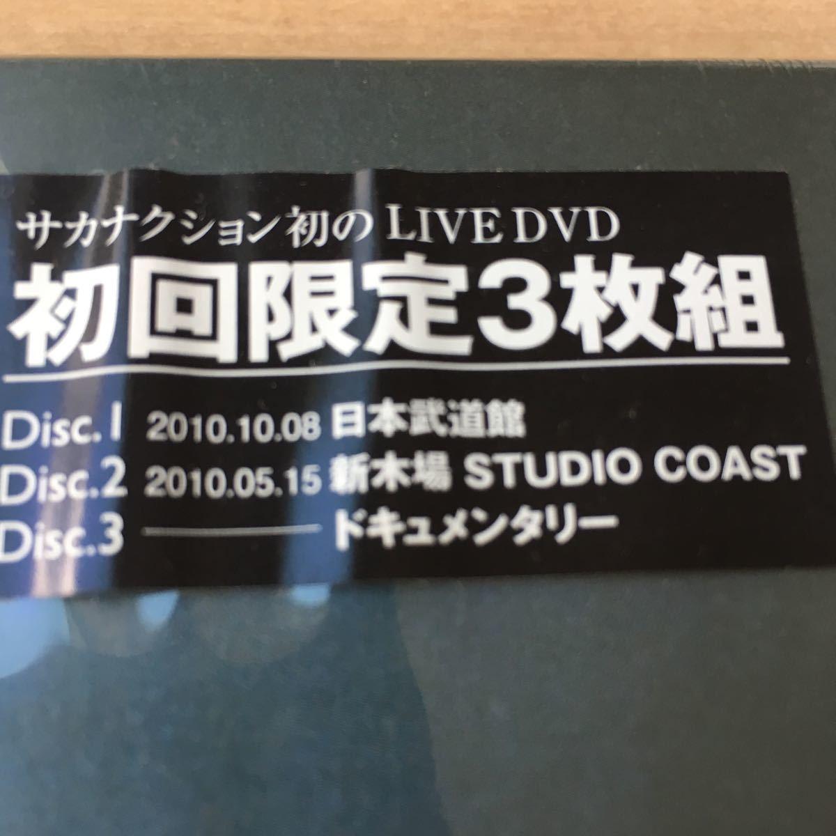 ライブ dvd サカナクション