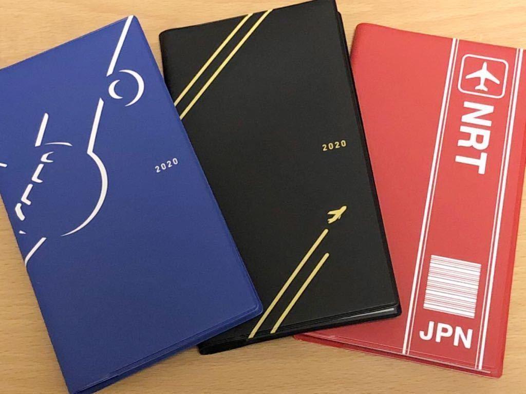 成田 空港 手帳 2020