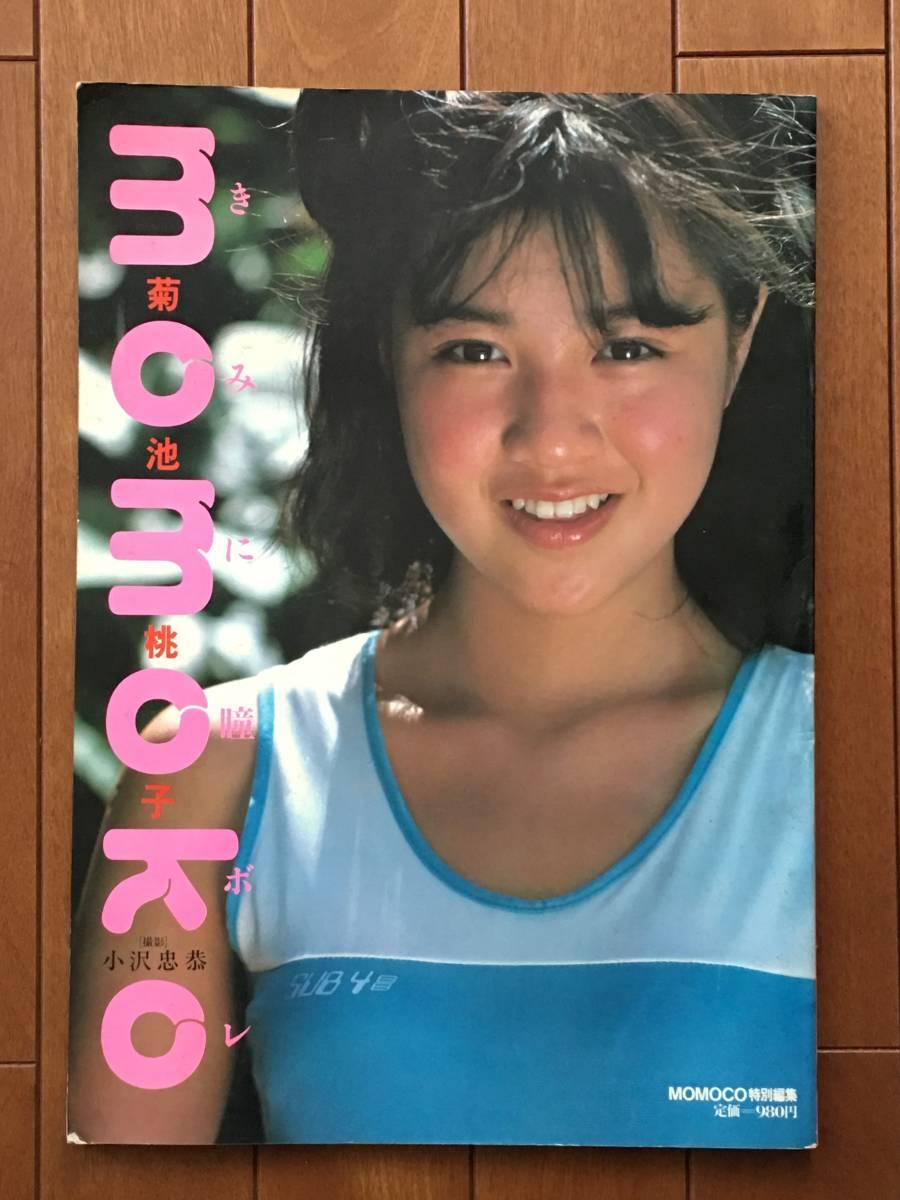 桃子 小沢
