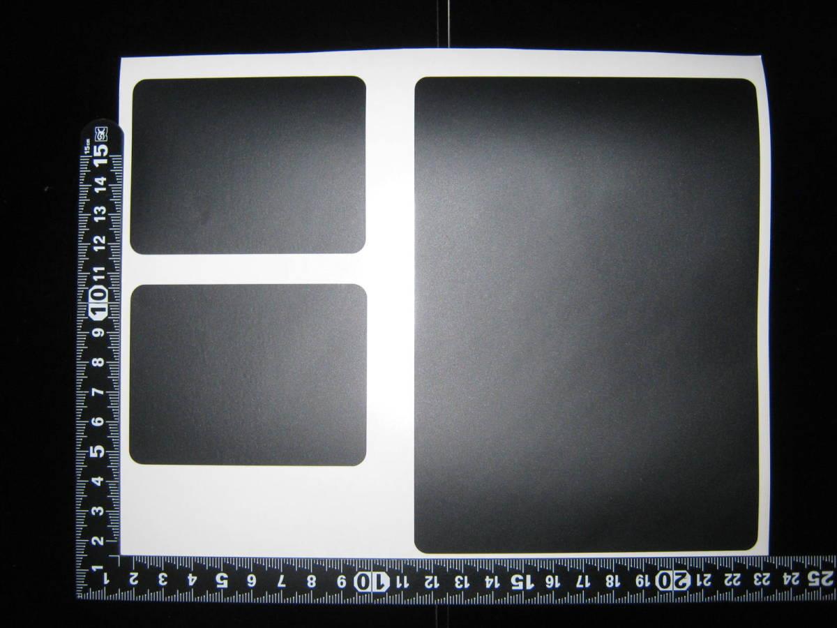 隠し方 ウーバーイーツ ロゴ 「あおり運転の標的にされる」ウーバーイーツのロゴを隠す配達員が急増。