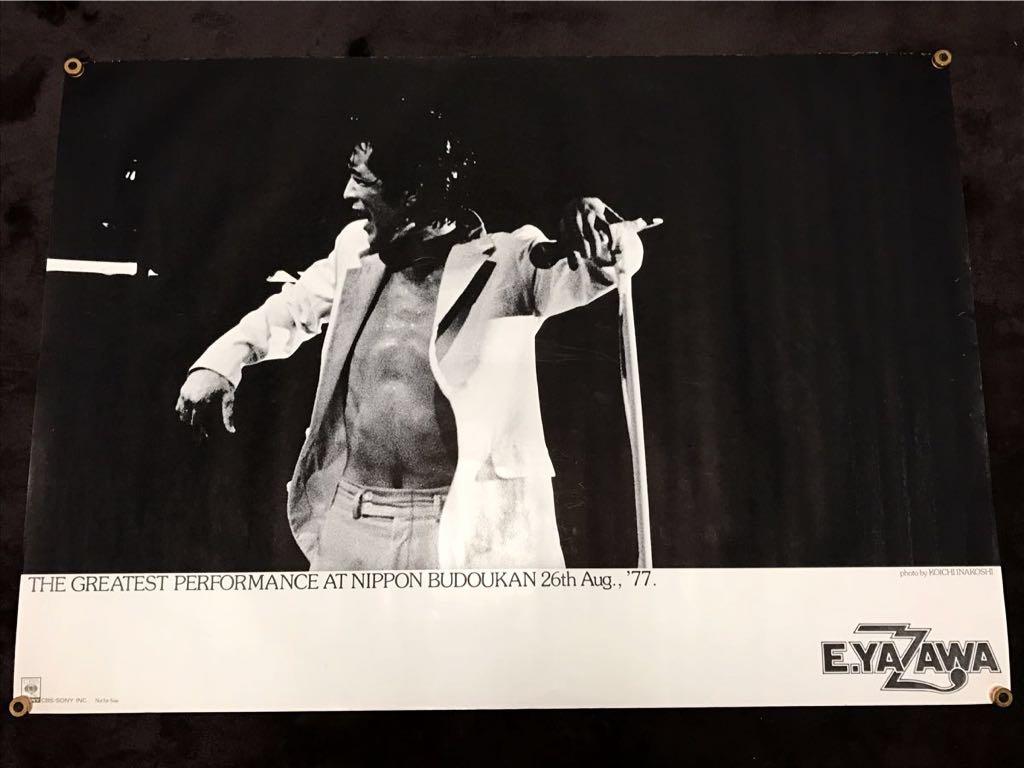 中古 矢沢永吉 1977 スーパーライヴ日本武道館 アルバム特典