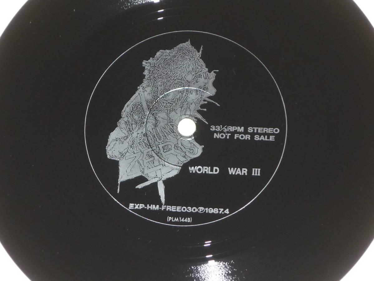 中古】Jurassic Jade / Ground Zero / 精神病質 / World War III