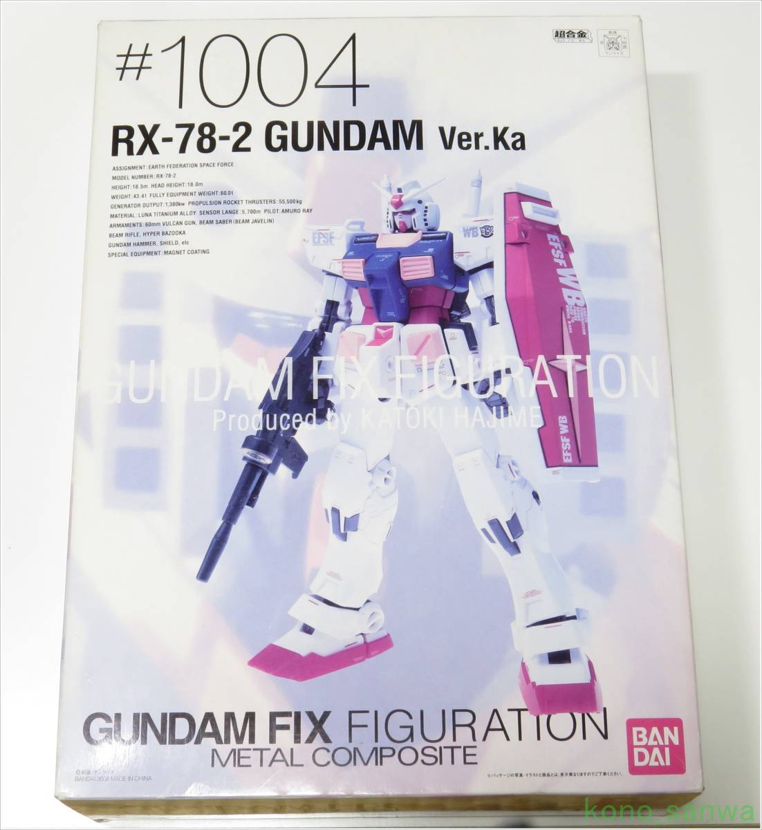 Gundam Fix Figuration #0037 PF-78-1 Perfekt Gundam Actionfigur Bandai Japan Action- & Spielfiguren