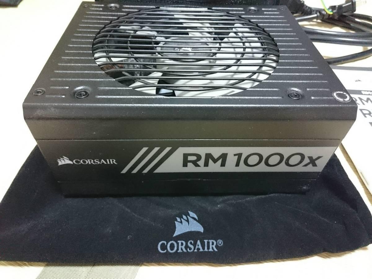 201805201810ac Enermax Revolution Xt 80 Gold Modular 530w Erx530awt Corsair Rm1000x 1000w 80plus 1