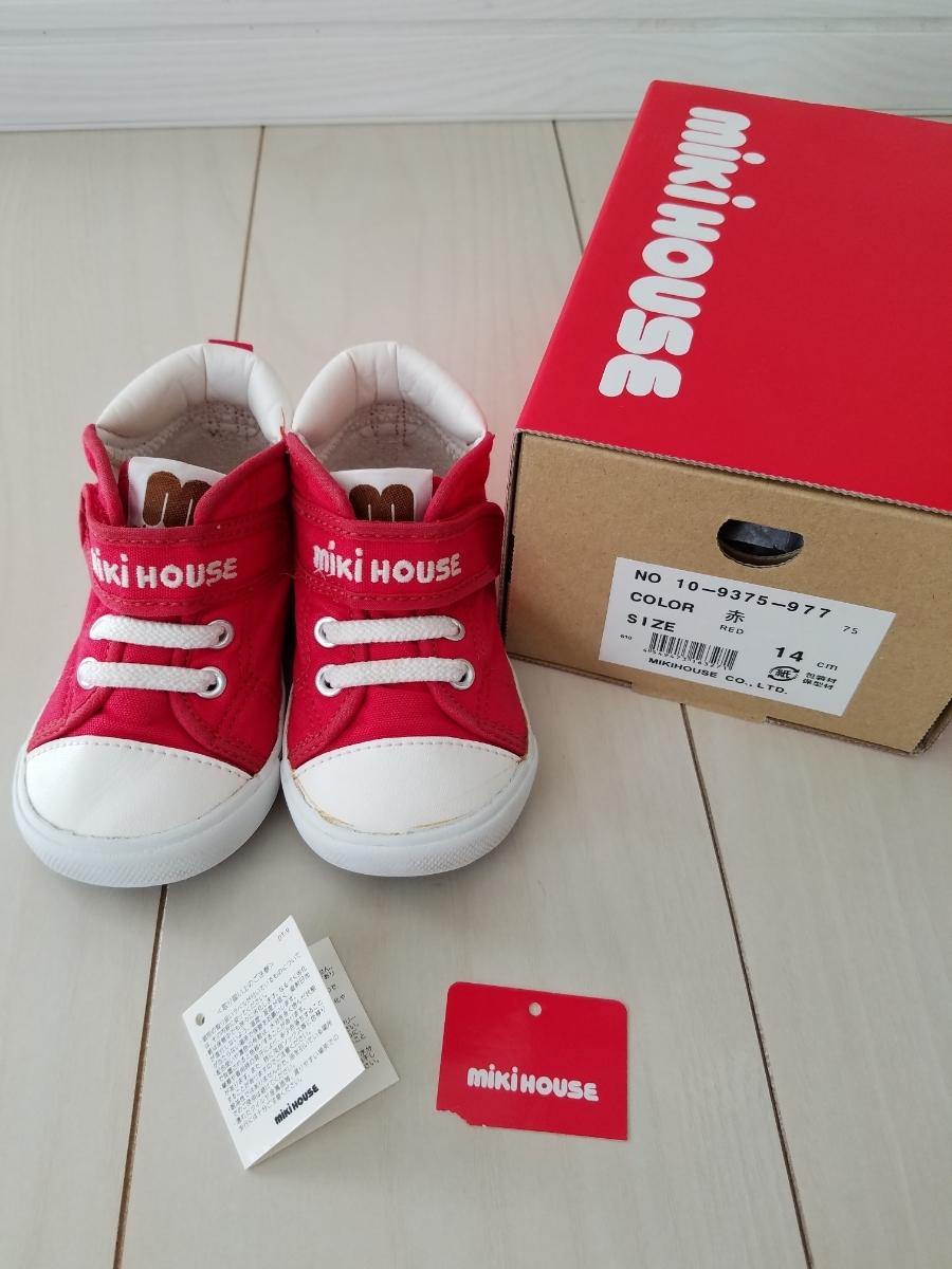 b304b7603ea71 ミキハウス□定番ロゴキャンバスセカンドシューズ 赤 14cm/靴スニーカーベビーシューズキッズ