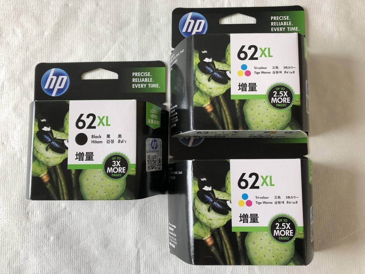 1個 増量 (まとめ) 【×2セット】 C2P07AA HP HP62XL インクカートリッジカラー