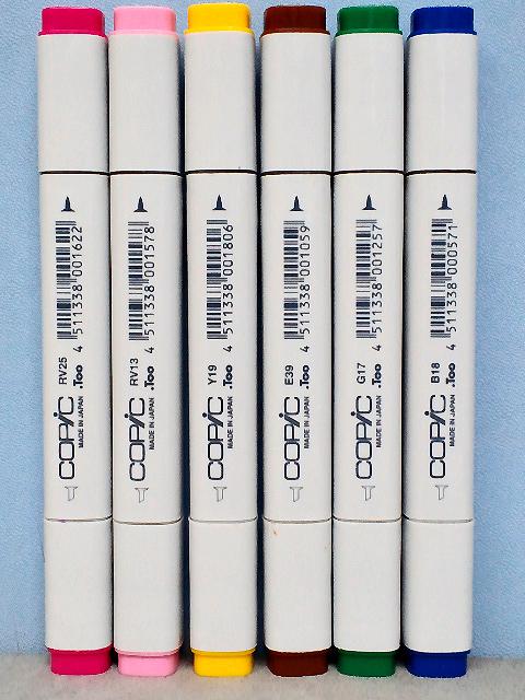 コピック G17 6色セット マーカー色ペンカラーペンサインペン