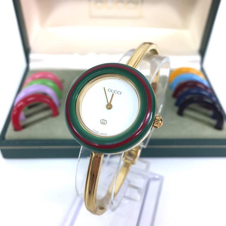 timeless design 22bed 64d69 1円 美品 GUCCI オールドグッチ ヴィンテージ チェンジベゼル ...