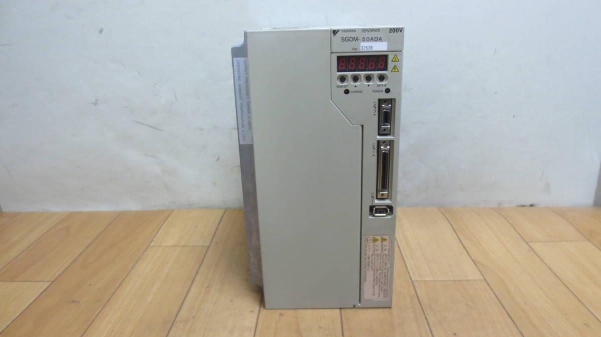 中古】[DW]USED 3台セット YASKAWA SGDS-01F01A *2 SGDS-02F01A