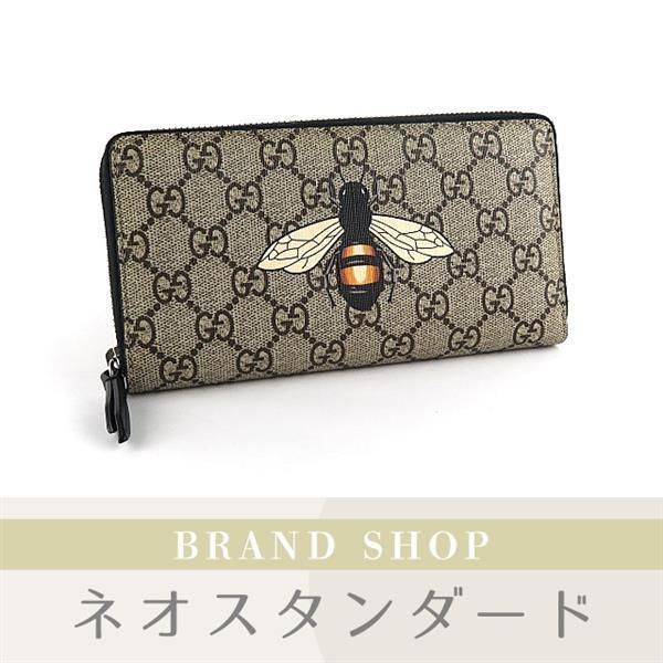 324d9aed3de3 1円~ グッチ GGスプリームキャンバス ジップアラウンドウォレット ラウンドジップ 財布 ビープリント 蜂