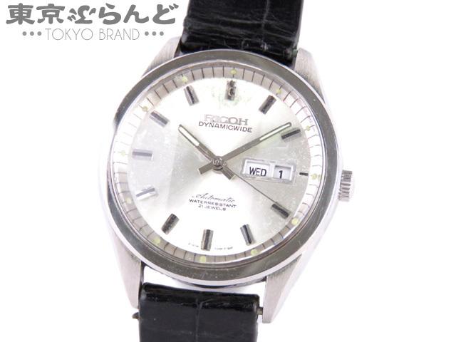 new product 21049 3f9a6 101372851 1円 リコー RICOH ダイナミックワイド 時計 腕時計 ...