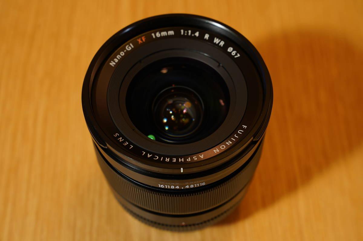 Fujifilm Nano Focus Light