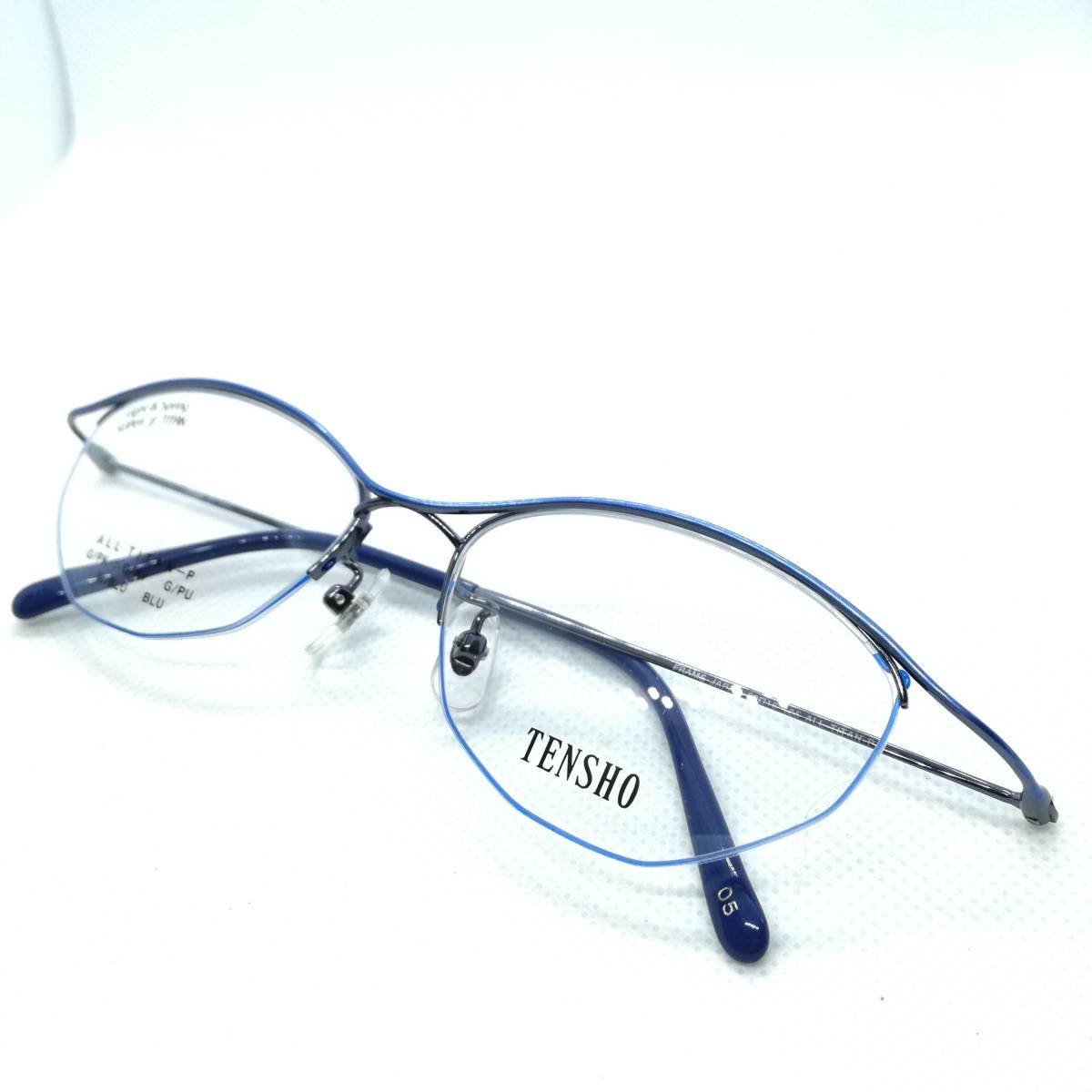 46ab4382bfd4 505 新品 メガネフレーム 眼鏡 めがね 日本製 made in japan チタン フルリム オーバル型 青