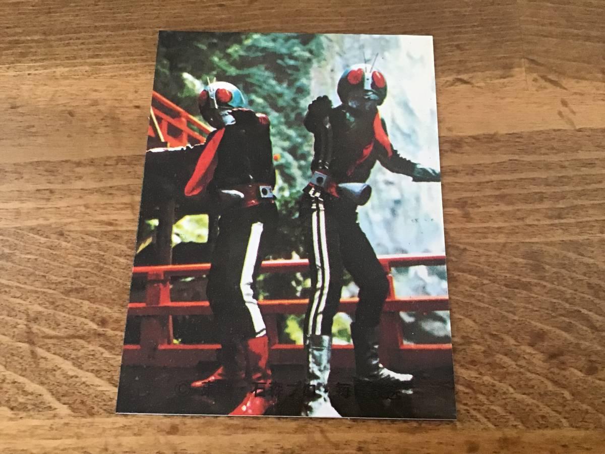 「旧仮面ライダーカード255 フリーイラスト」の画像検索結果