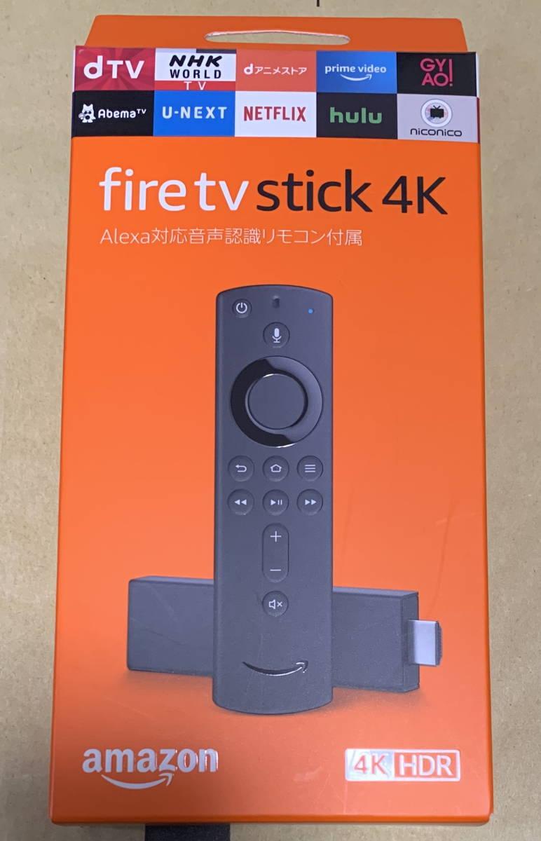 fire tv stick 4k 入荷 予定