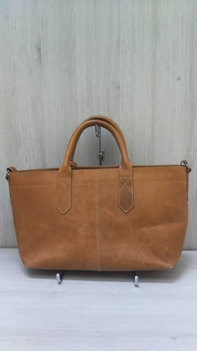 G hand bag