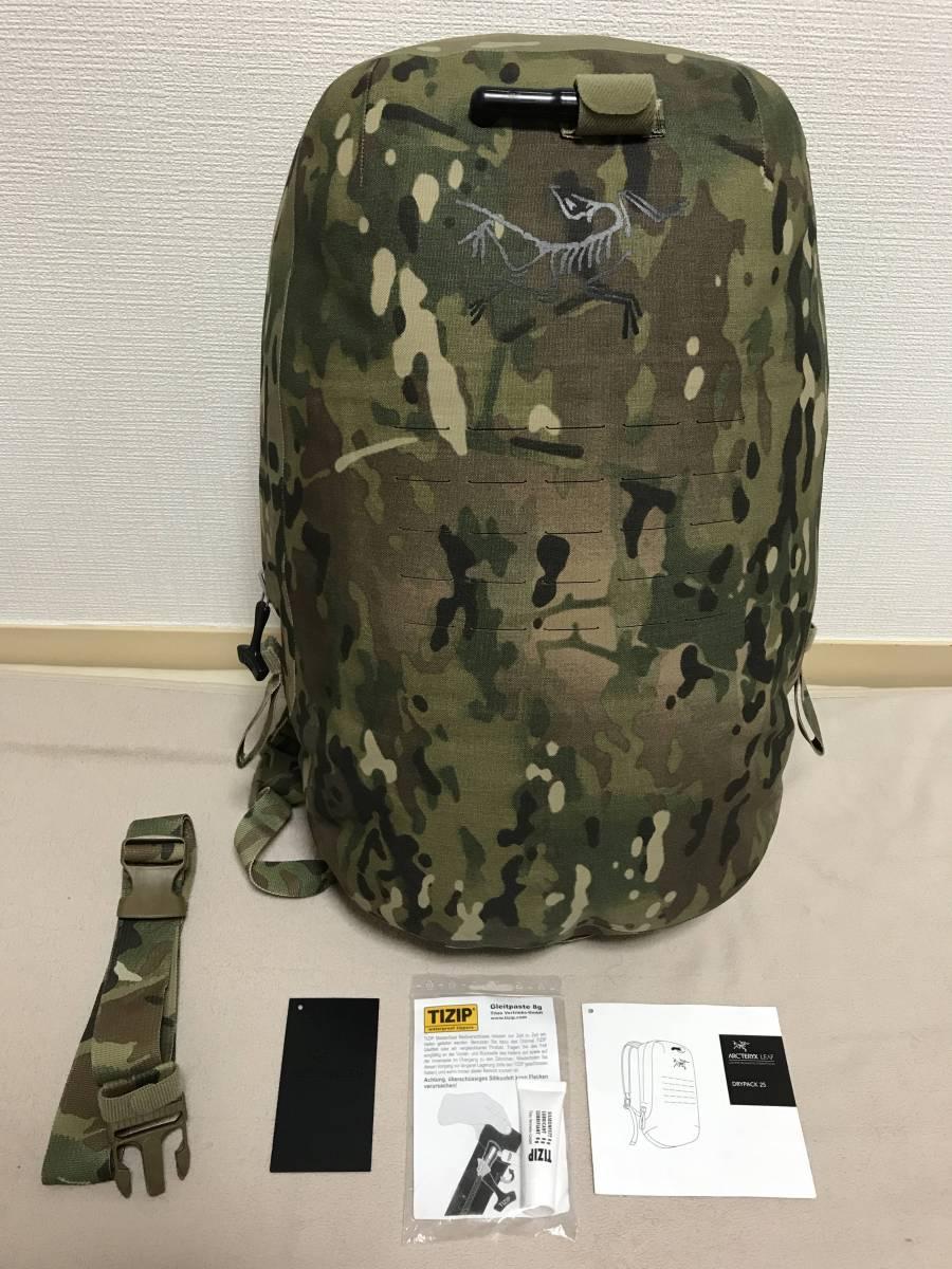 46980745528 アークテリクス リーフ ドライパック25 Arc'teryx Leaf Drypack 25 正規店購入 カナダ製