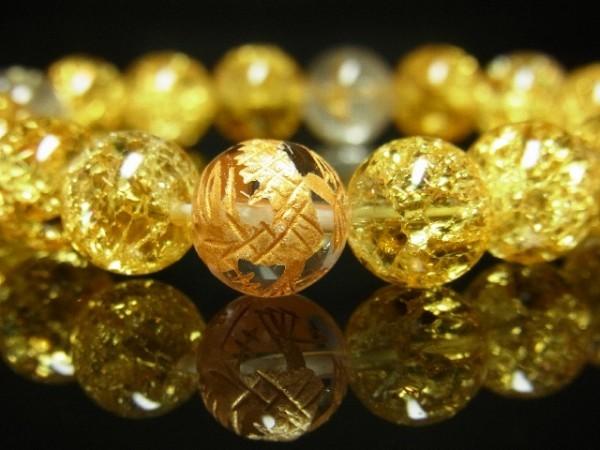 53df73c2d1 黄金皇帝龍彫本水晶 シトリンクラック ゴールドルチルブレスレット 10ミリ 天然石数珠 最強