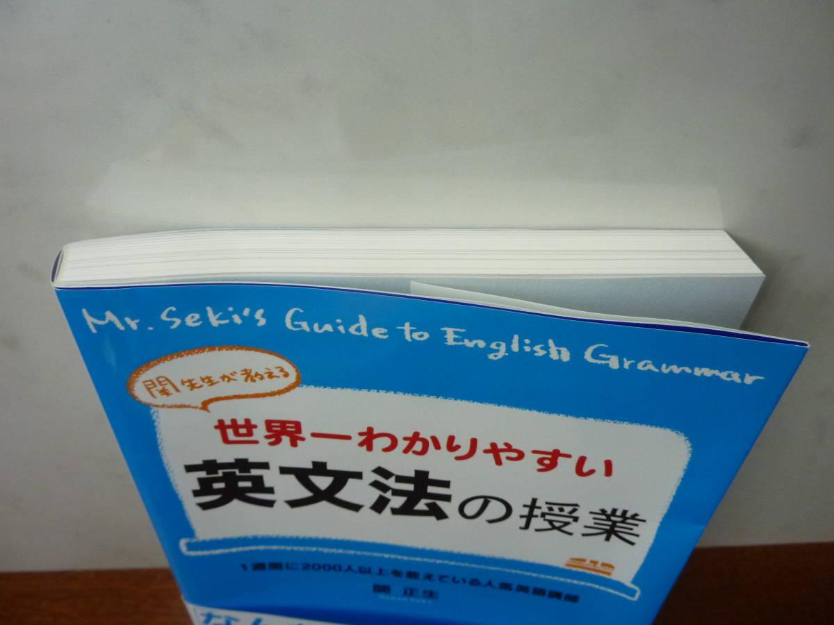 法 の 英文 一 授業 世界 わかりやすい