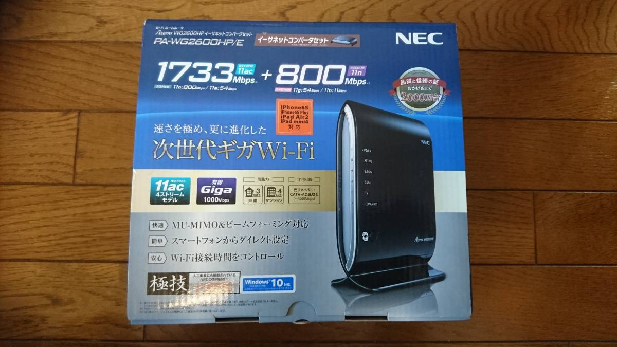 NEC Aterm WR7600H Router Driver for Windows Download