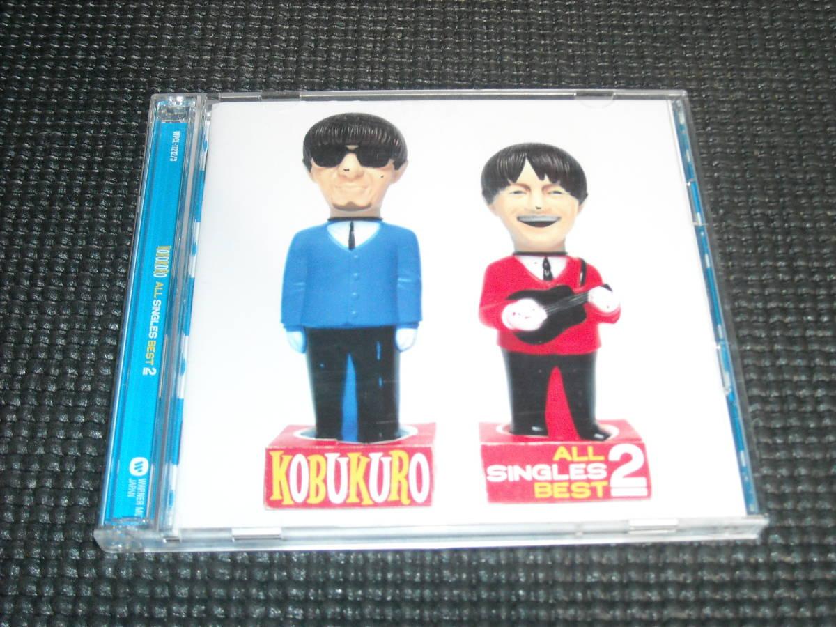 中古】中古CD コブクロ KOBUKURO ALL SINGLES BEST 2 の落札情報