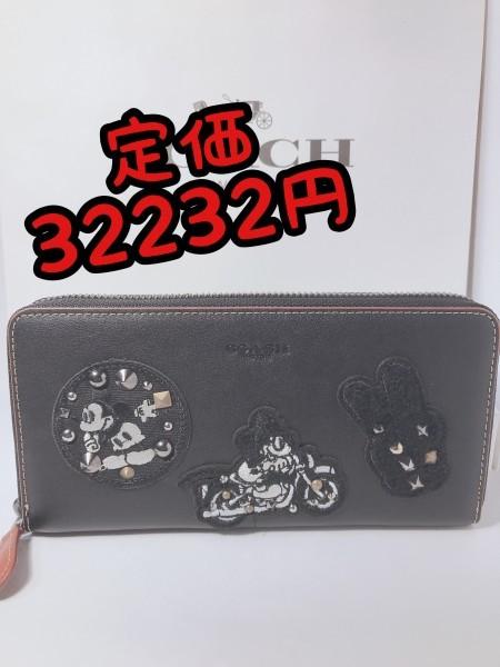 brand new 30897 b1919 新品】【1円~!最低落札価格無し!】☆新品・未使用・正規品 ...