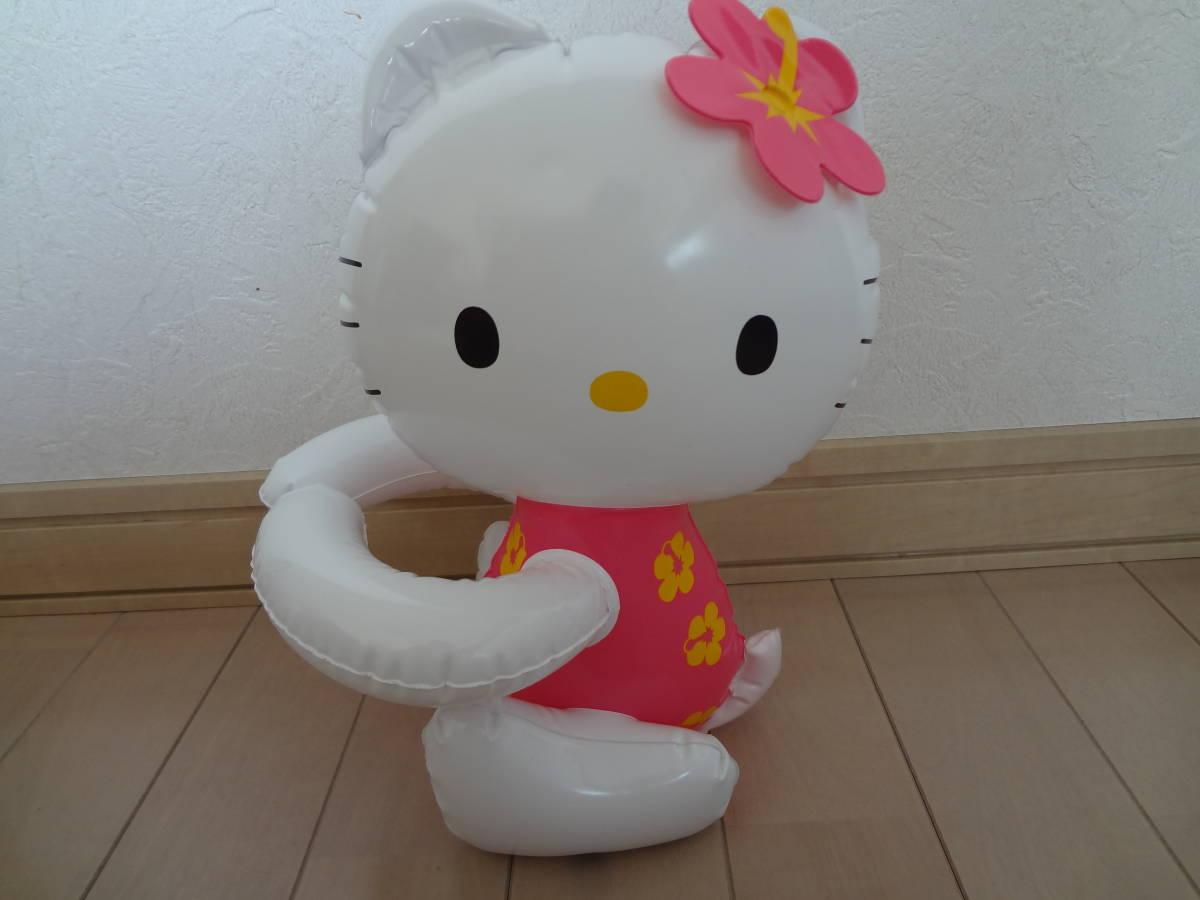 キティちゃん だっこちゃん 人形 ビニール人形 ハローキティ サンリオ