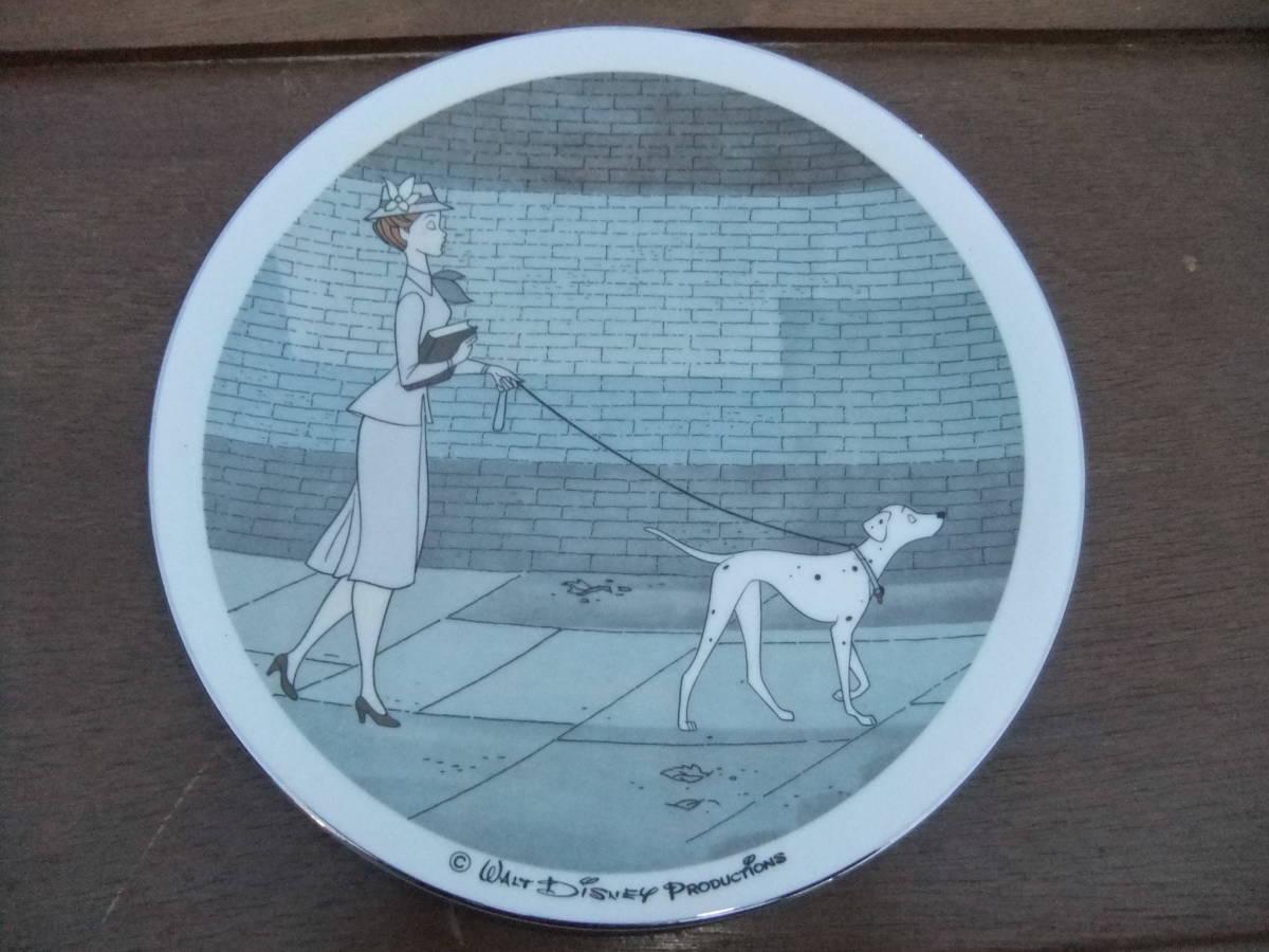 1959年 ディズニー飾り絵皿 101匹わんちゃん ダルメシアン 265