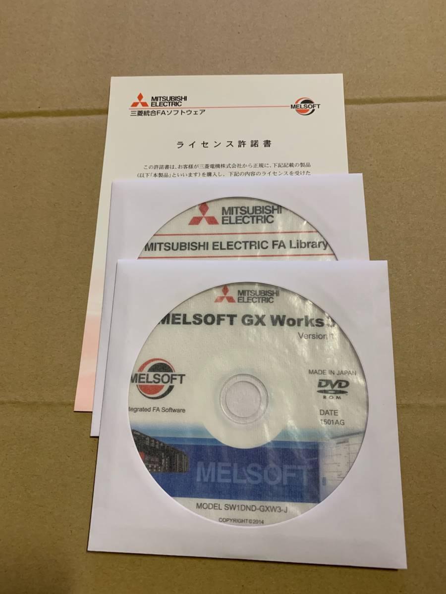 ○三菱電機シーケンサ ソフト MELSOFT GX Works3○ の落札情報詳細