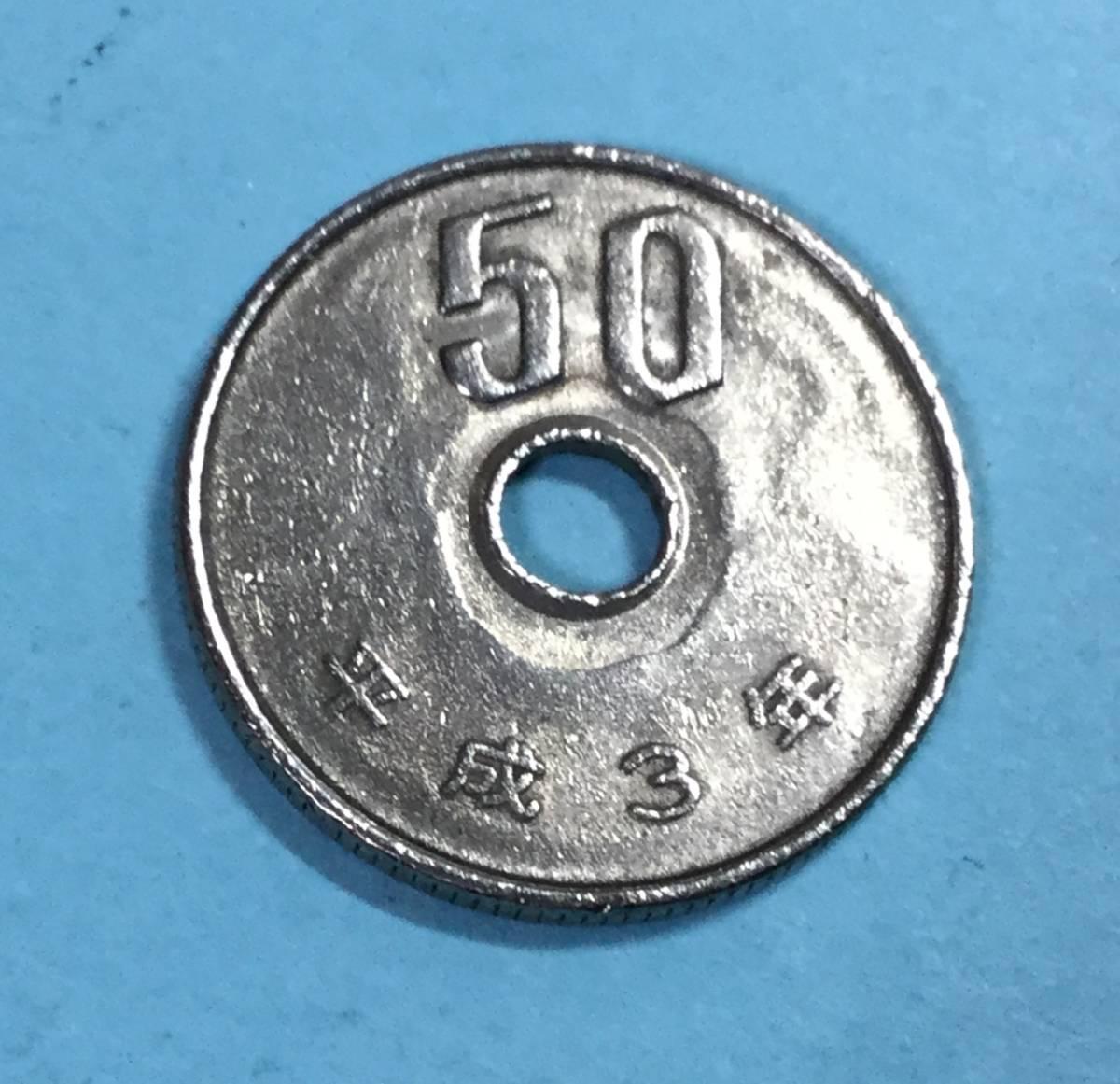 エラー コイン