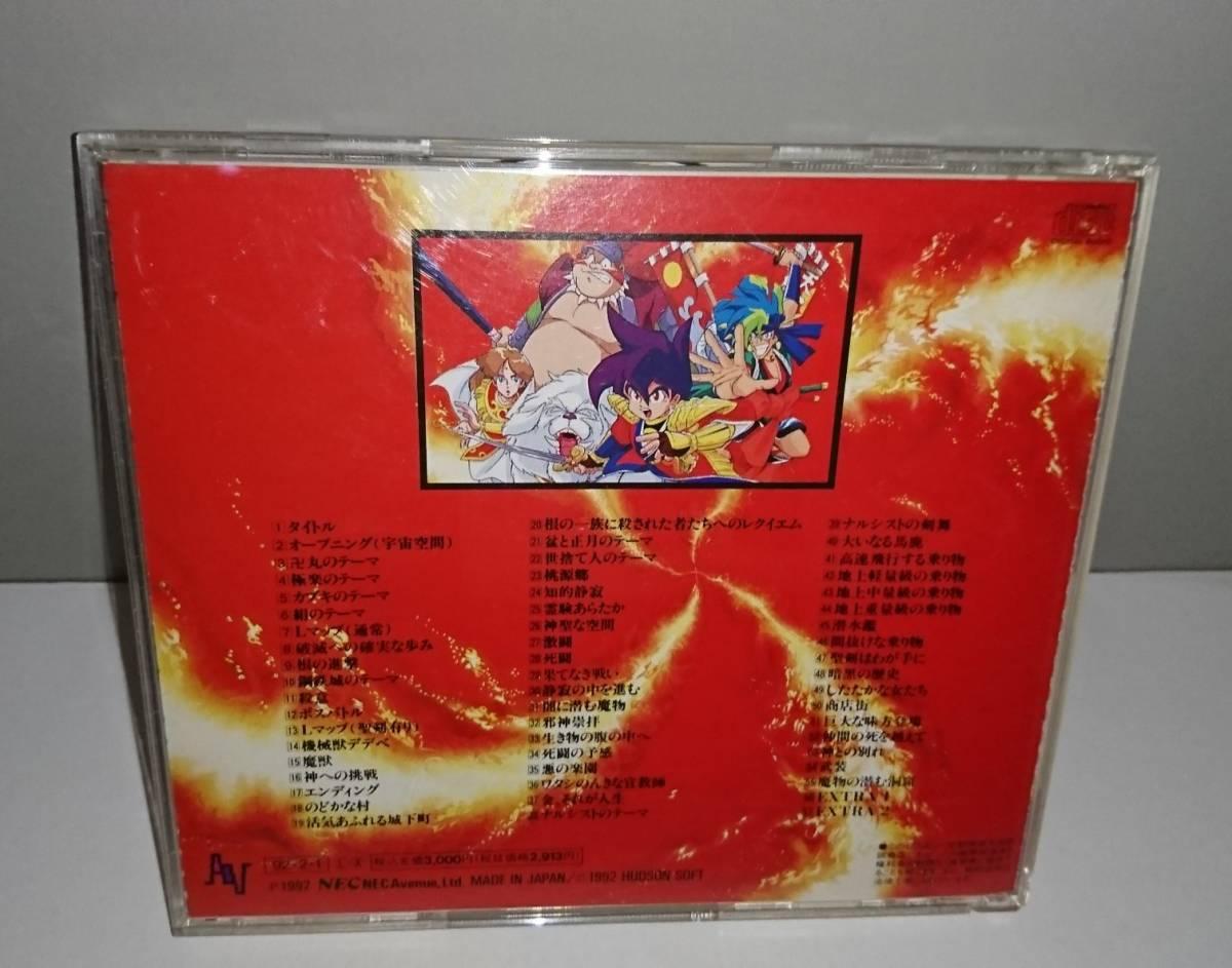 ゲーム音楽】ハドソン FAREAST OF EDEN 天外魔境II 卍 MARU