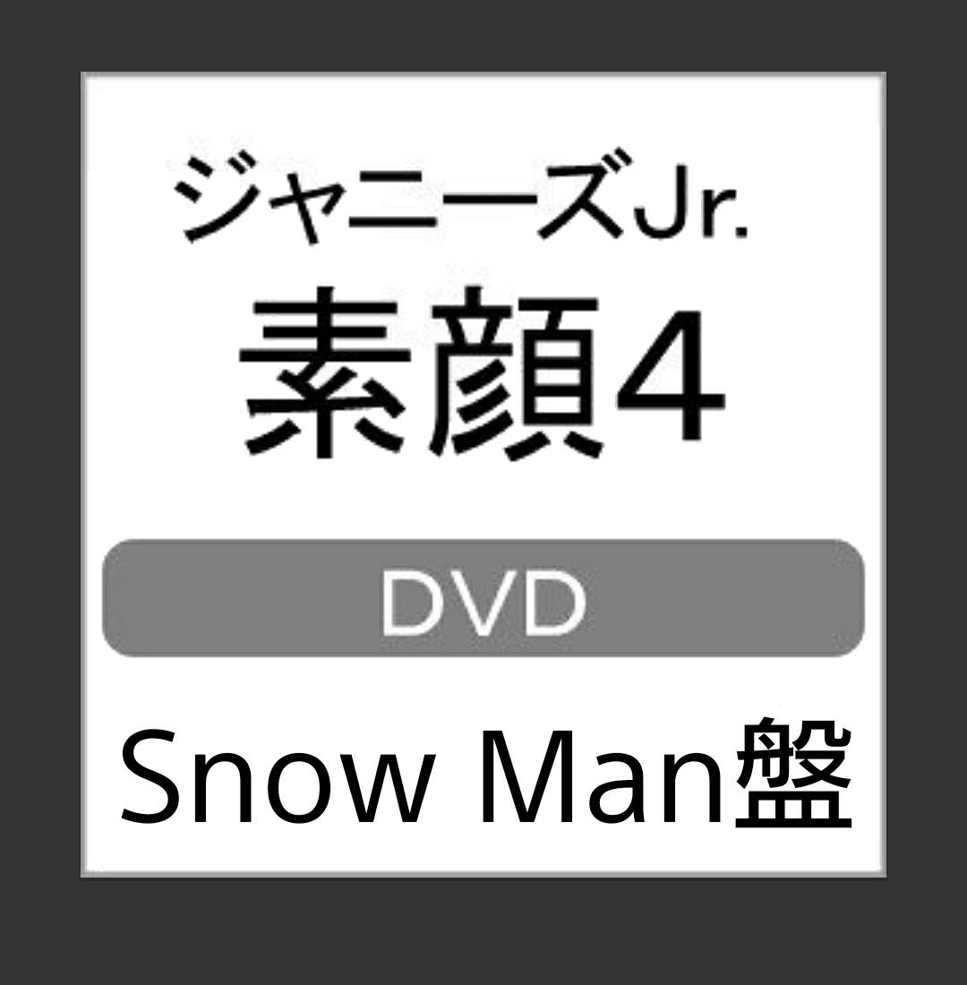 素顔 4 snowman