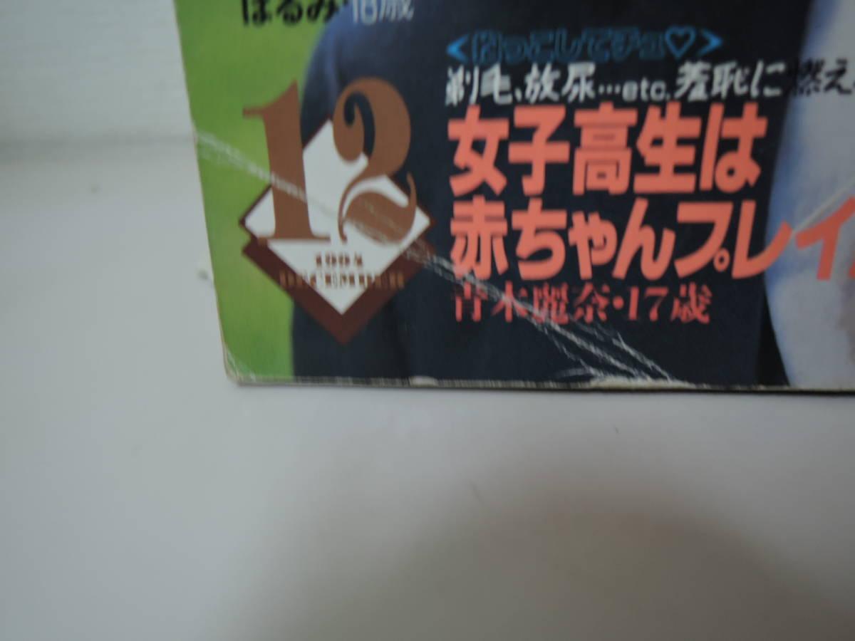 セーラーメイト 赤ちゃんプレイ ヤフオク! - Yahoo! JAPAN