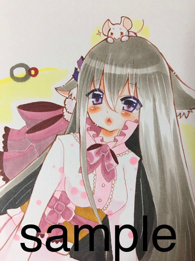 新品 オリジナル手描きイラスト 正月 黒猫 女の子 B5 の落札情報詳細 ヤフオク落札価格情報 オークフリー スマートフォン版