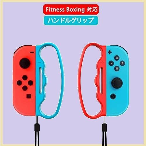 ボクシング セール フィット