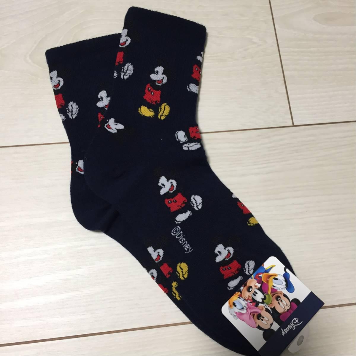 b8ae5a0e64dada 新品】ミッキーマウス【靴下ネイビー】Disney の落札情報詳細| ヤフオク ...