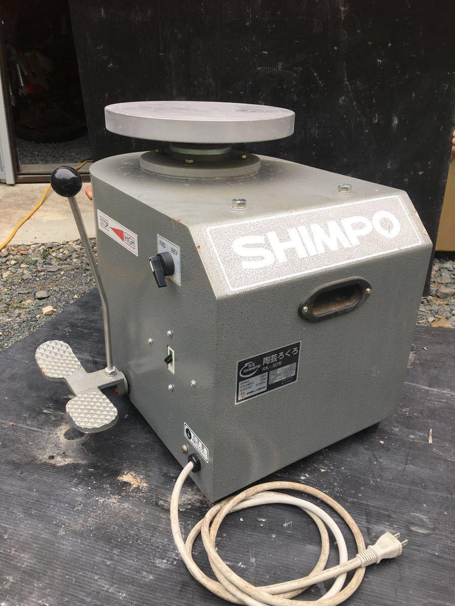シンポ 産 日本 株式 会社 電