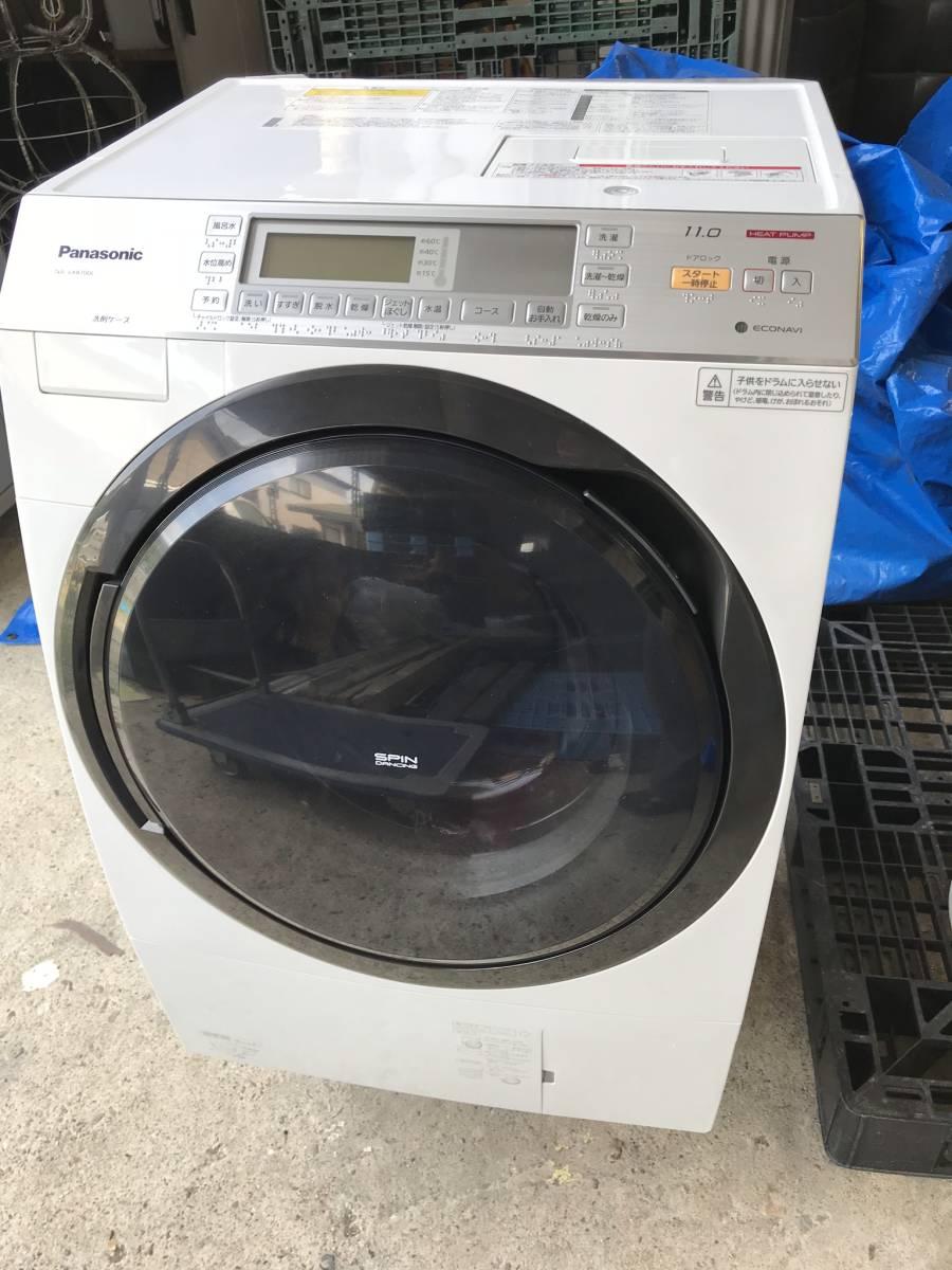 ドラム 機 パナソニック 洗濯