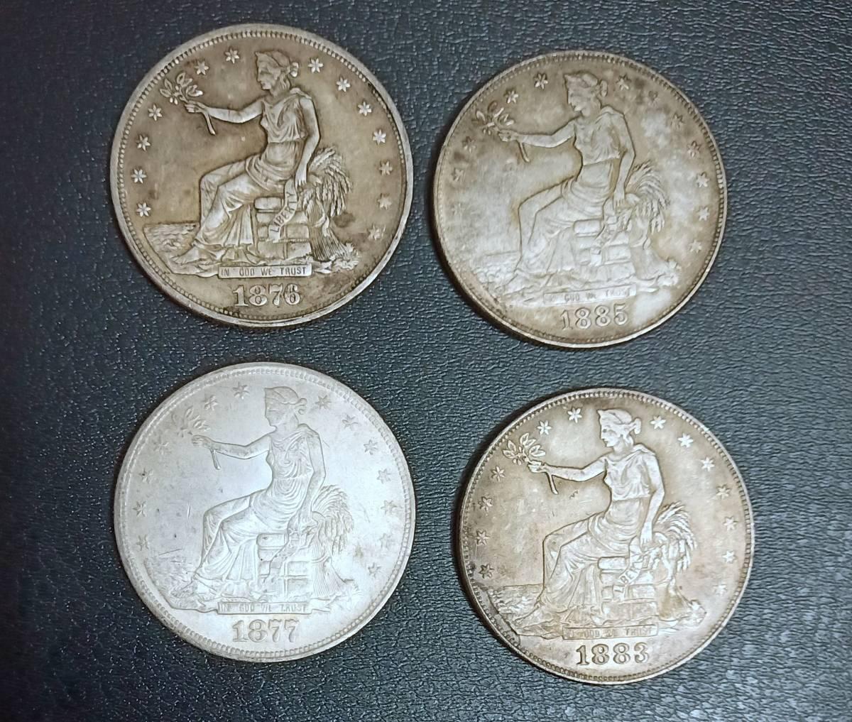 中古】【古銭】 アメリカ 1877年 1876年 1885年 1883年 dollar 4枚 ...