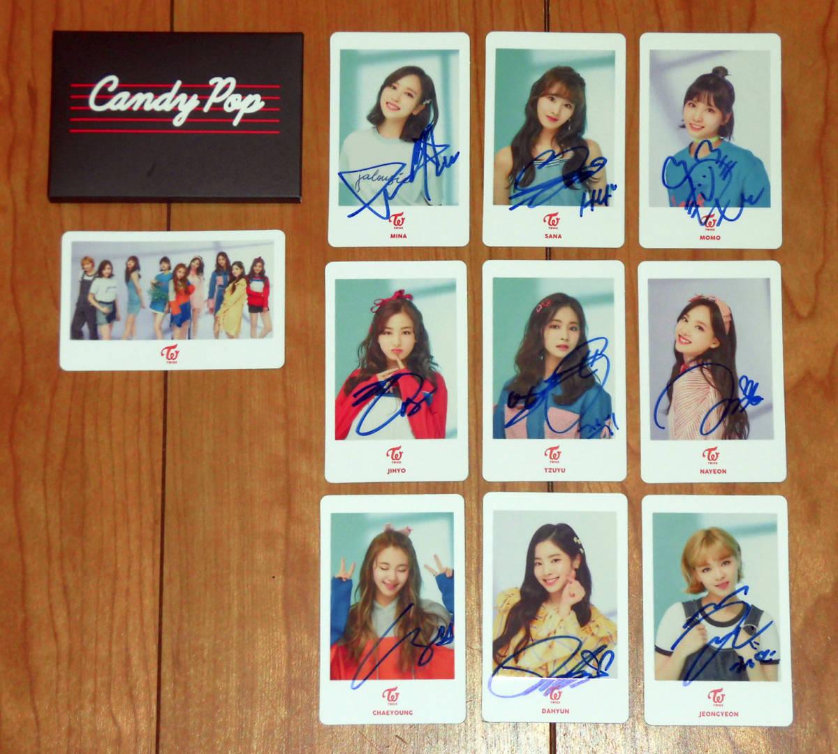 サインや発送時に触れています Twice 日本シングル Candy Pop