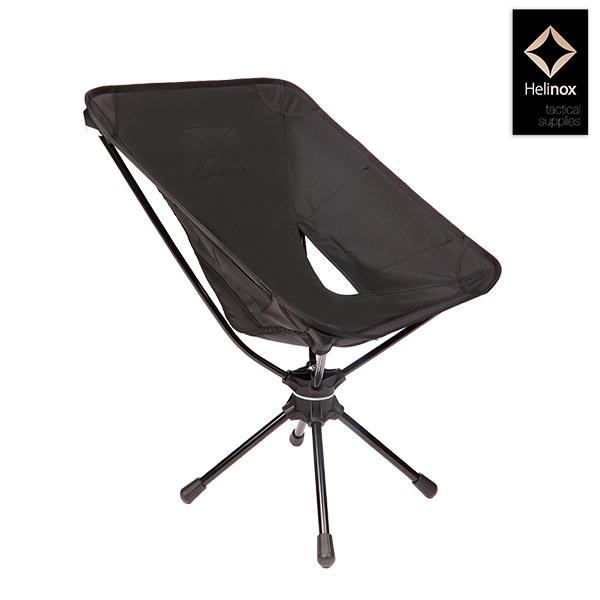 Excellent Helinox Tactical Swivel Chair Machost Co Dining Chair Design Ideas Machostcouk