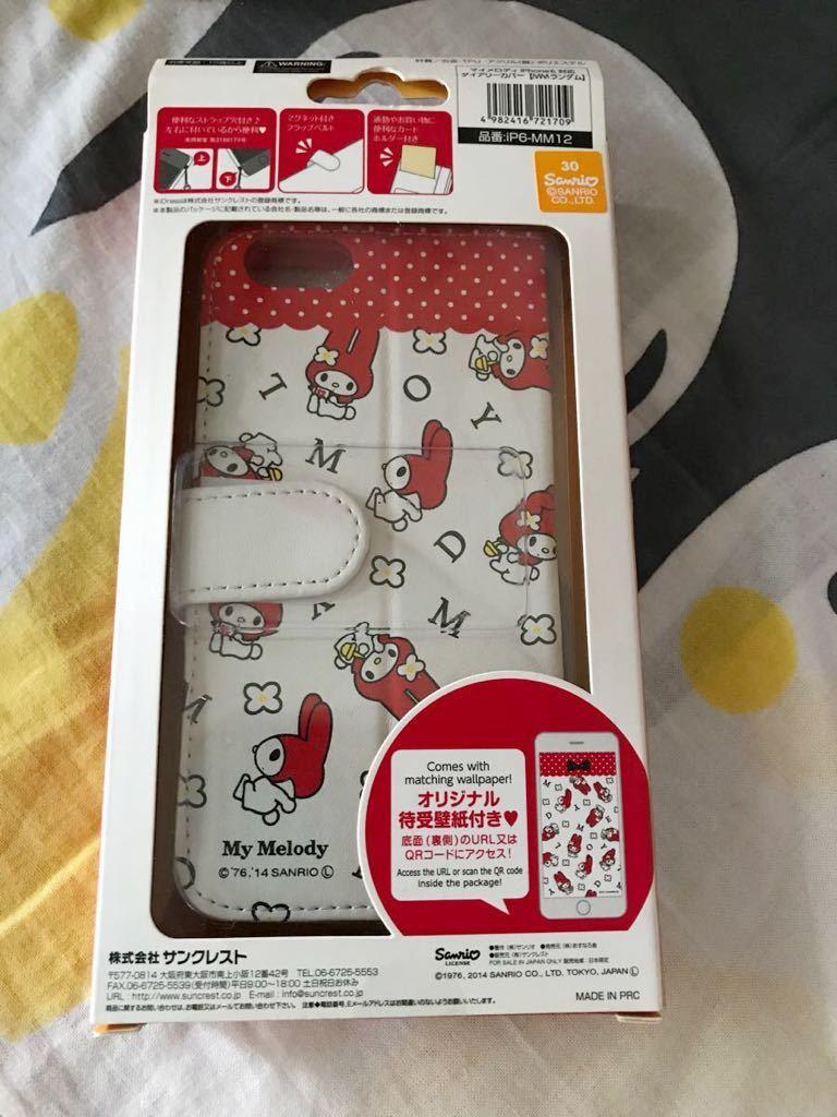 新品 Iphone 6 マイメロディ ダイアリーカバー ランダム サンリオ