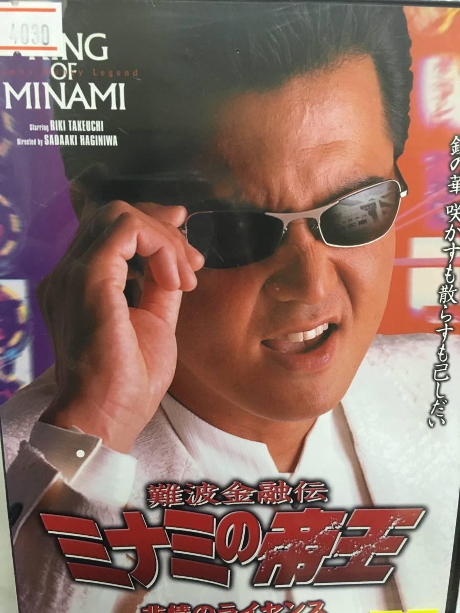 益男 天田 【天田益男】プロフィール(年齢・身長・映画・ドラマ)